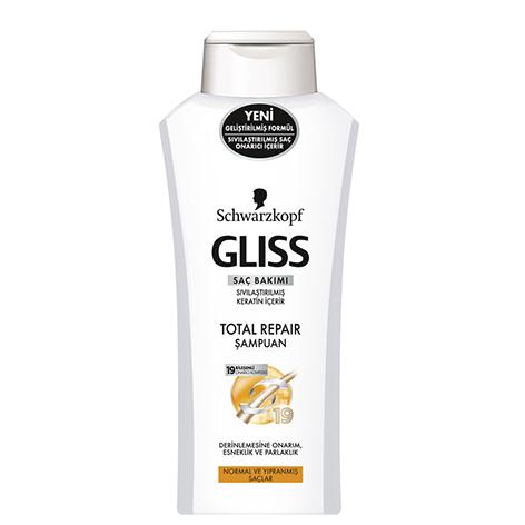 شامپو گلیس (GLISS) مناسب موهای معمولی و آسیب دیده (550ml)