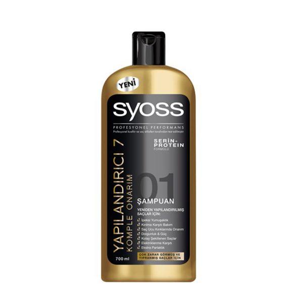 شامپو سایوس SYOSS احیا کننده (700ml)