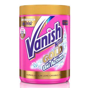 پودر لکه بر لباس Vanish مدل GOLD وزن(1500gr)