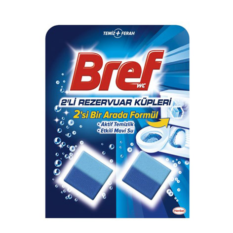 قرص فلاش تانک برف 2 عددی آبی (Berf)