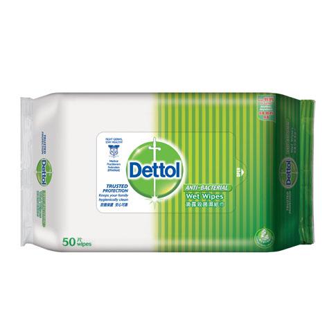 دستمال مرطوب دتول Dettol آنتی باکتریال 50 برگی