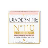 کرم ضد چروک دیادرمین - DIADERMINE با حجم 50 میلی لیتر