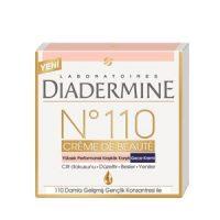 کرم ضد چروک دیادرمین - DIADERMINE ویژه شب (50ml)