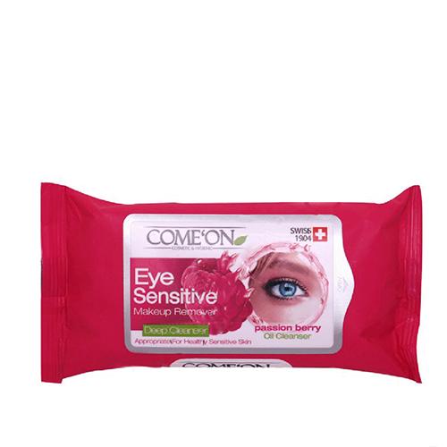 دستمال مرطوب کننده کامان مخصوص چشم (COMEON)