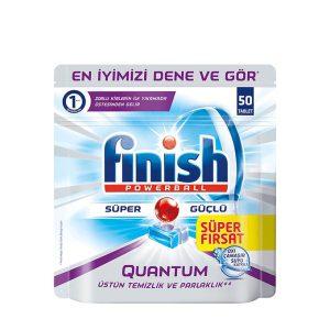 قرص ماشین ظرفشویی فینیش (finish) کوانتوم 50 عددی اکسیژنه