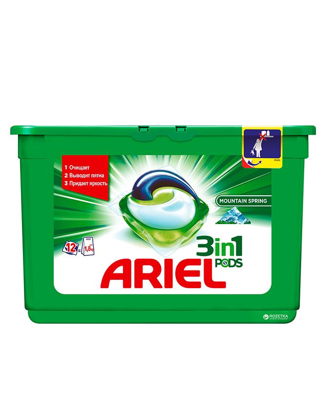قرص ماشین لباسشویی آریل (Ariel) سه کاره مناسب لباس های رنگی 12 عددی
