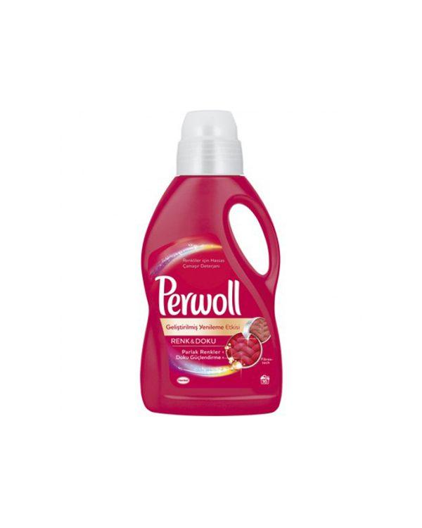 مایع ماشین لباسشویی پروول محافظ رنگ های حساس Perwoll در حجم 4 لیتر