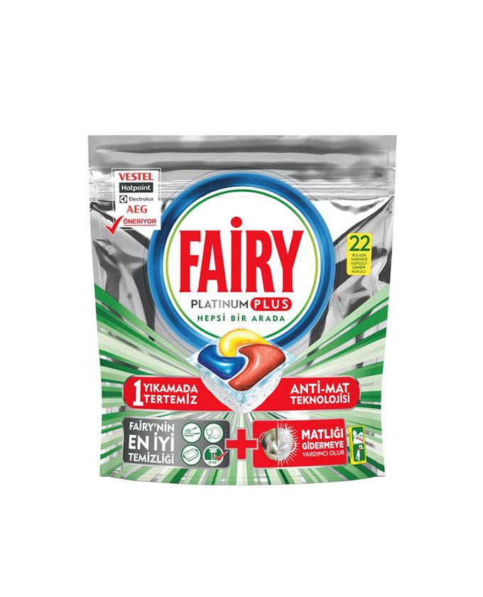 قرص ماشین ظرفشویی فیری (Fairy) پلاتینیوم پلاس 22 عددی