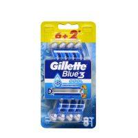 خودتراش ژیلت Gillette مدل Blue3 Cool بسته 8 عددی