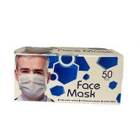 ماسک صورت  بسته 50 عددی فنر دار