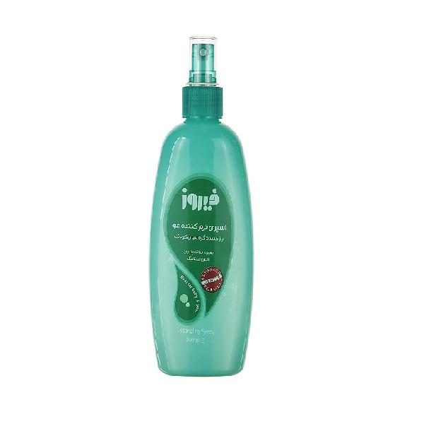 اسپری مو سبز فیروز – Firooz با حجم 300ml