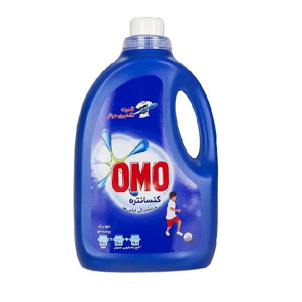 مایع لباسشویی کنسانتره  امو – OMO مدل شرکتی با حجم  2.7L