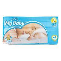 پوشك شماره 2 دوبل مای بيبی - My Baby حاوی 44عدد