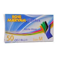 دستكش لاتكس 50 عددی Rose maryam