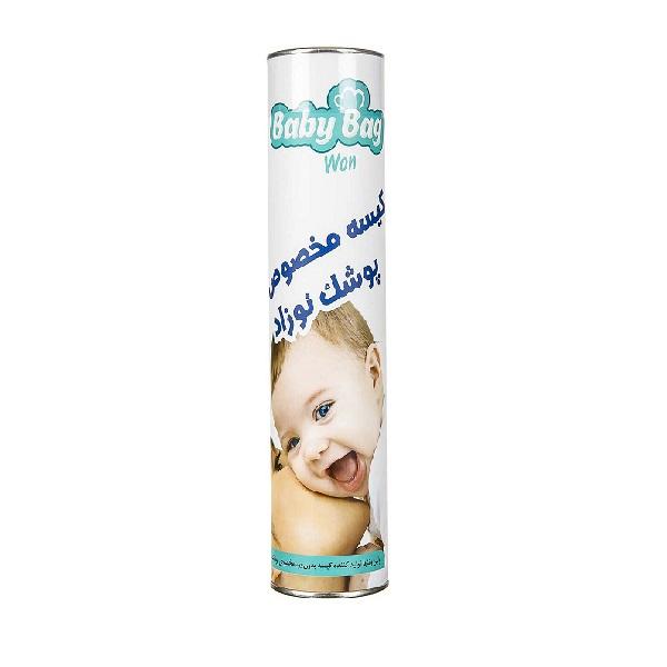 کیسه پوشک کودک چسب دار 30عددی آروماتیک – AROMATIC
