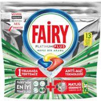 قرص ماشین ظرفشویی فیری - fairy مدل پلاتینیوم پلاس13 عددی