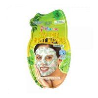 ماسک نقابی مونته ژنه درخت چای مناسب پوست چرب و مختلط (Montagne Jeunesse)