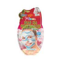 ماسک نقابی نمک دریا مناسب برای انواع پوست مونته ژنه (Montagne Jeunesse)