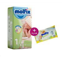 پوشك سايز 1 مولفیکس مناسب 2 تا 5 کیلو به همراه دستمال مرطوب هدیه(Molfix)