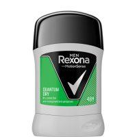 مام صابونی مردانه QUANTUM DRY رکسونا - Rexona با حجم 50 میلی